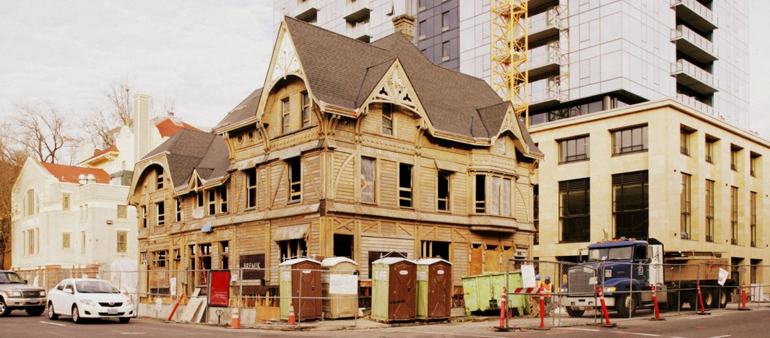 photo of ladd carriage house during construction portland oregon venerable consulting project